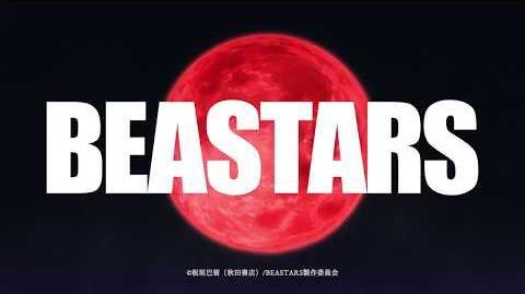 TVアニメ「BEASTARS」第1弾PV-0