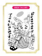 Beastars por Sr. Konari Misato