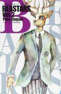 Beastars Vol. 2 (Portada)