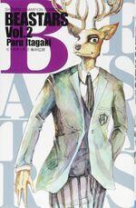 Beastars Vol. 2 (Portada).jpg