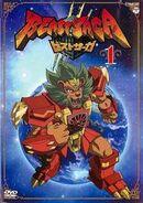 Beast Saga - V01 - Japanese