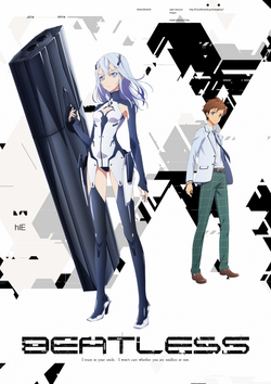 Beatless-anime-1-.png
