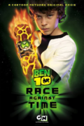 Ben-10-race-against-time-umd-movie-psp-cover.png