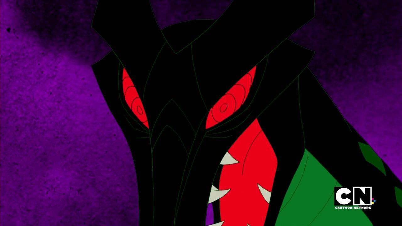 Cara del Dragon del libro.png