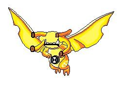 Orcea Bat