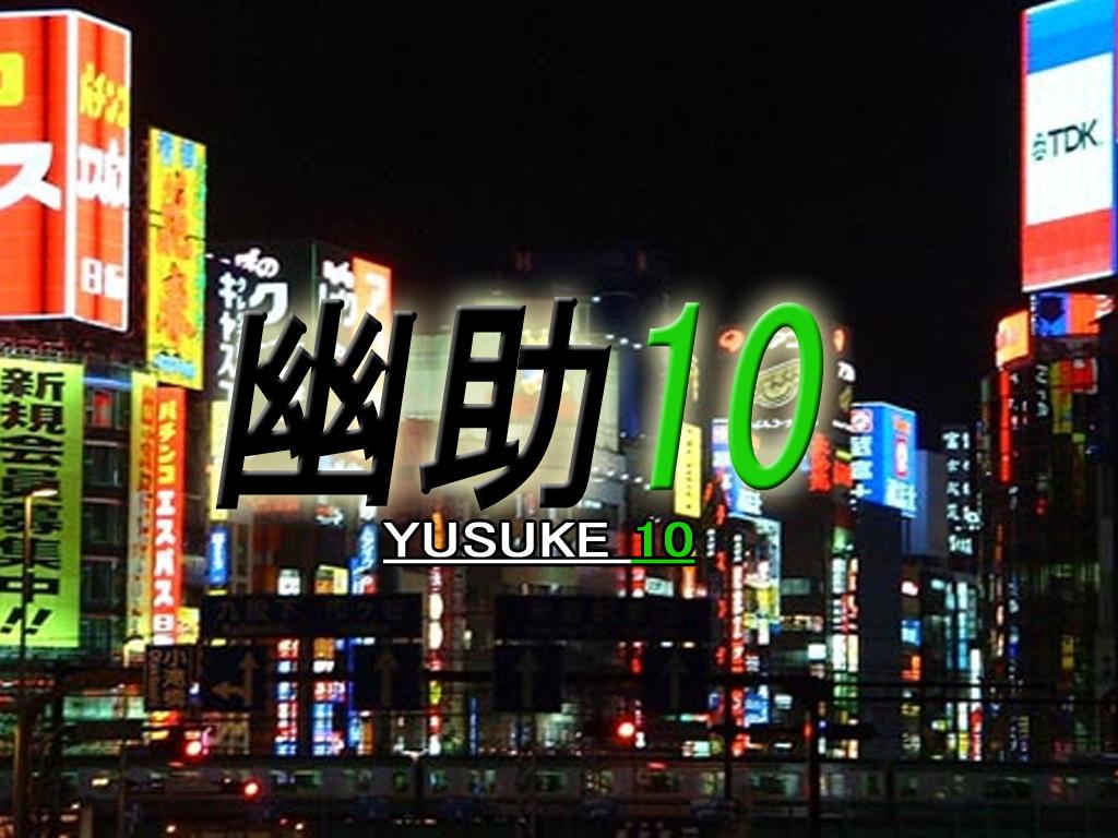 Yusuke 10