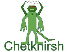 Chetknirsh.jpg