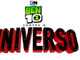 Ben 10 Contra o Universo, O Filme/Galeria