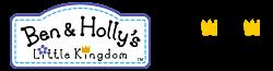 Ben & Holly's Little Kingdom Wiki