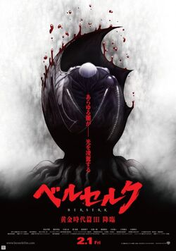 Movie 3 Poster.jpg