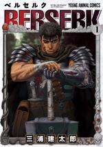Manga V1 Cover.png