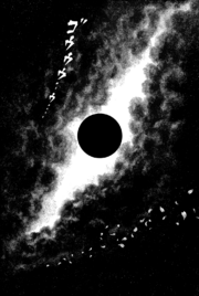 Eclipse Eye.png
