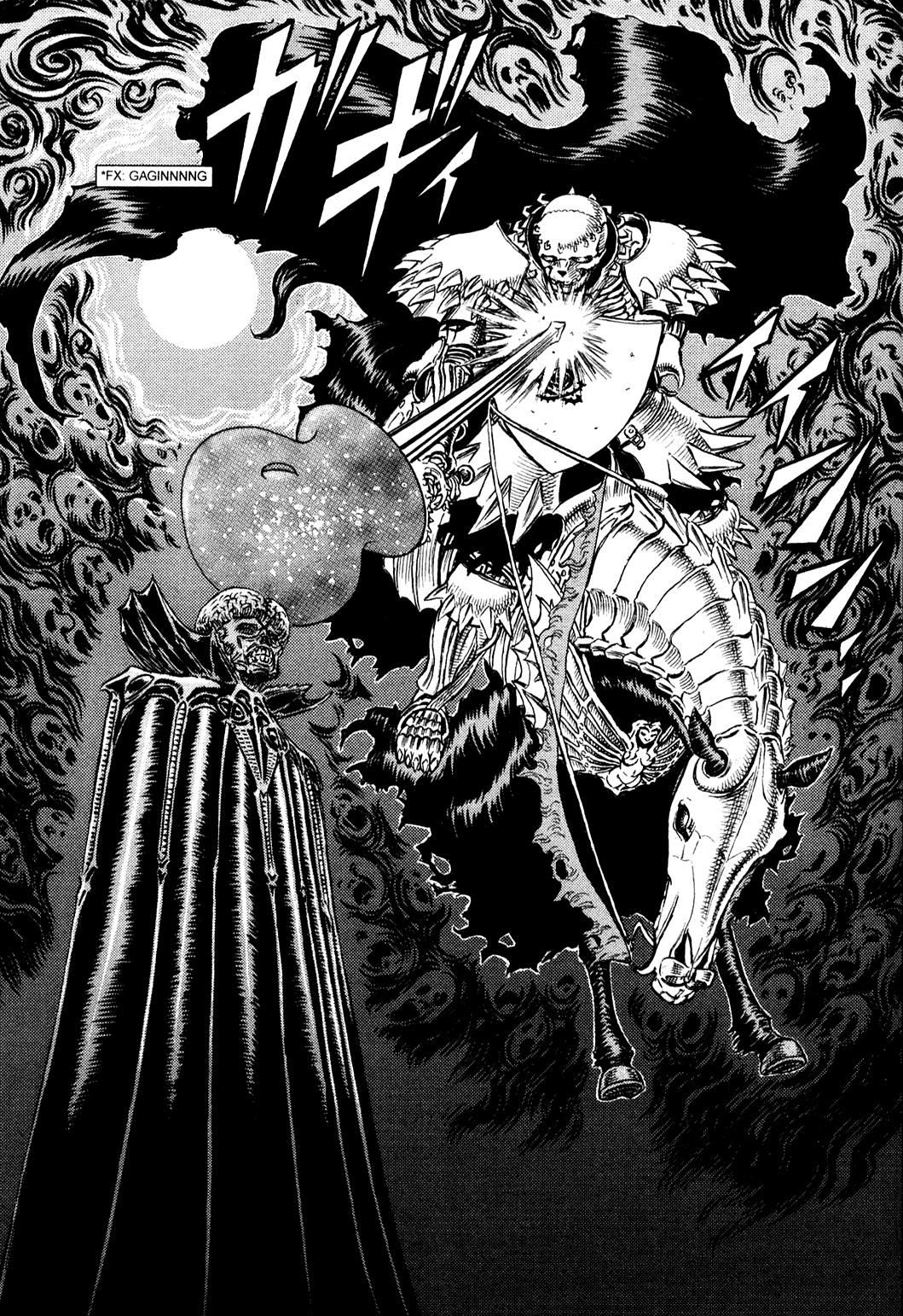 Manga_E88_Skull_Knight_Attacks_Void.png