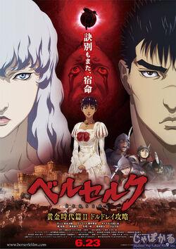 Movie 2 Poster.jpg