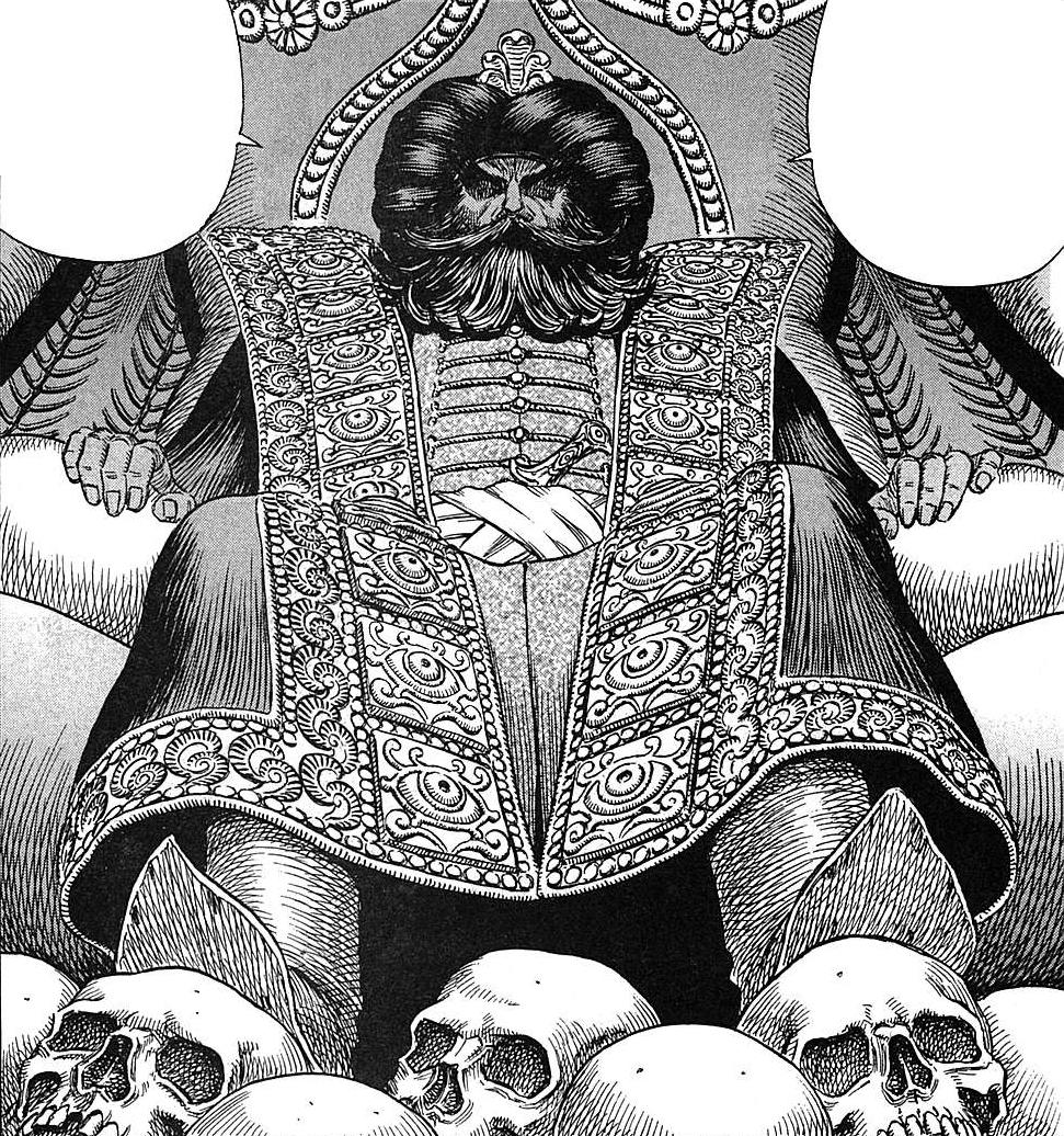 大帝 ガニシュカ