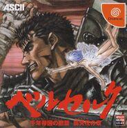 Sword of the Berserk Guts' Rage (Japón)