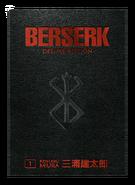 Berserk Deluxe Edition Volume 1