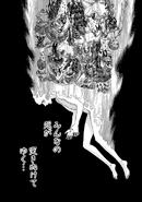 Manga E82 Sacrificial Sensations