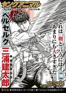 Manga E364 YA 18 2021 Cover