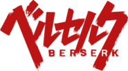 Berserk (2016) logo