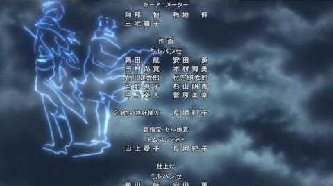 Berserk 2016 ED Ending ベルセルク Meimoku no Kanata