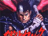 Berserk: Millennium Falcon Hen Seima Senki no Shō