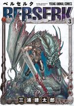 Manga V3 Cover.png