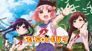 School-Live.jpg