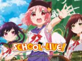 School-Live