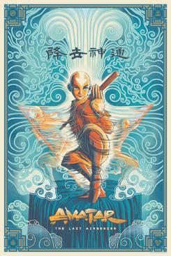 Cesar-Moreno-Avatar-Last-Airbender-Movie-Poster-2018-Mondo.png