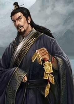 Su Qin