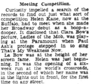 Clara Bow Helen Kane 1932.jpg