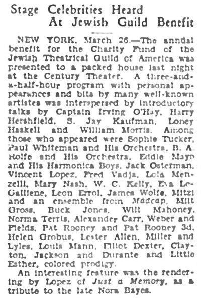 Baby Esther Jones Jewish Betty Boop Celebrity Benefit 1929.jpg