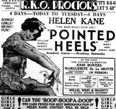 RKO CONTEST BETTY BOOP HELEN KANE 1930.png