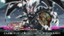 Beyblade Burst Chouzetsu Cho-Z Spriggan 0Wall Zeta' avatar OP