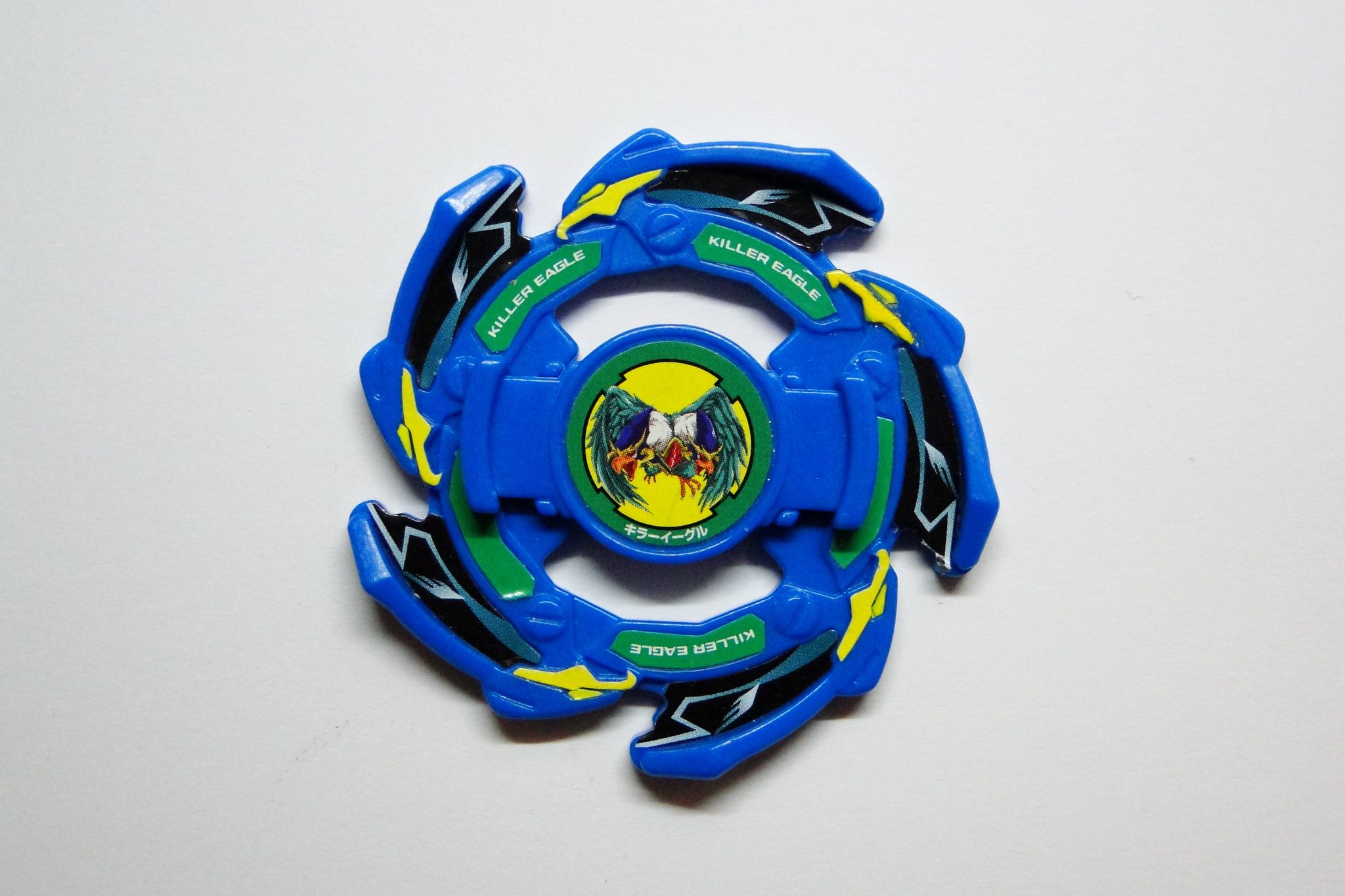 Attack Ring - Penta Wing