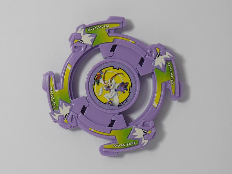 Attack Ring - War Monkey