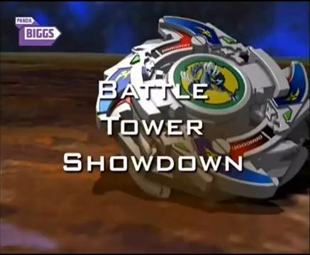Beyblade: V-Force - Episode 21