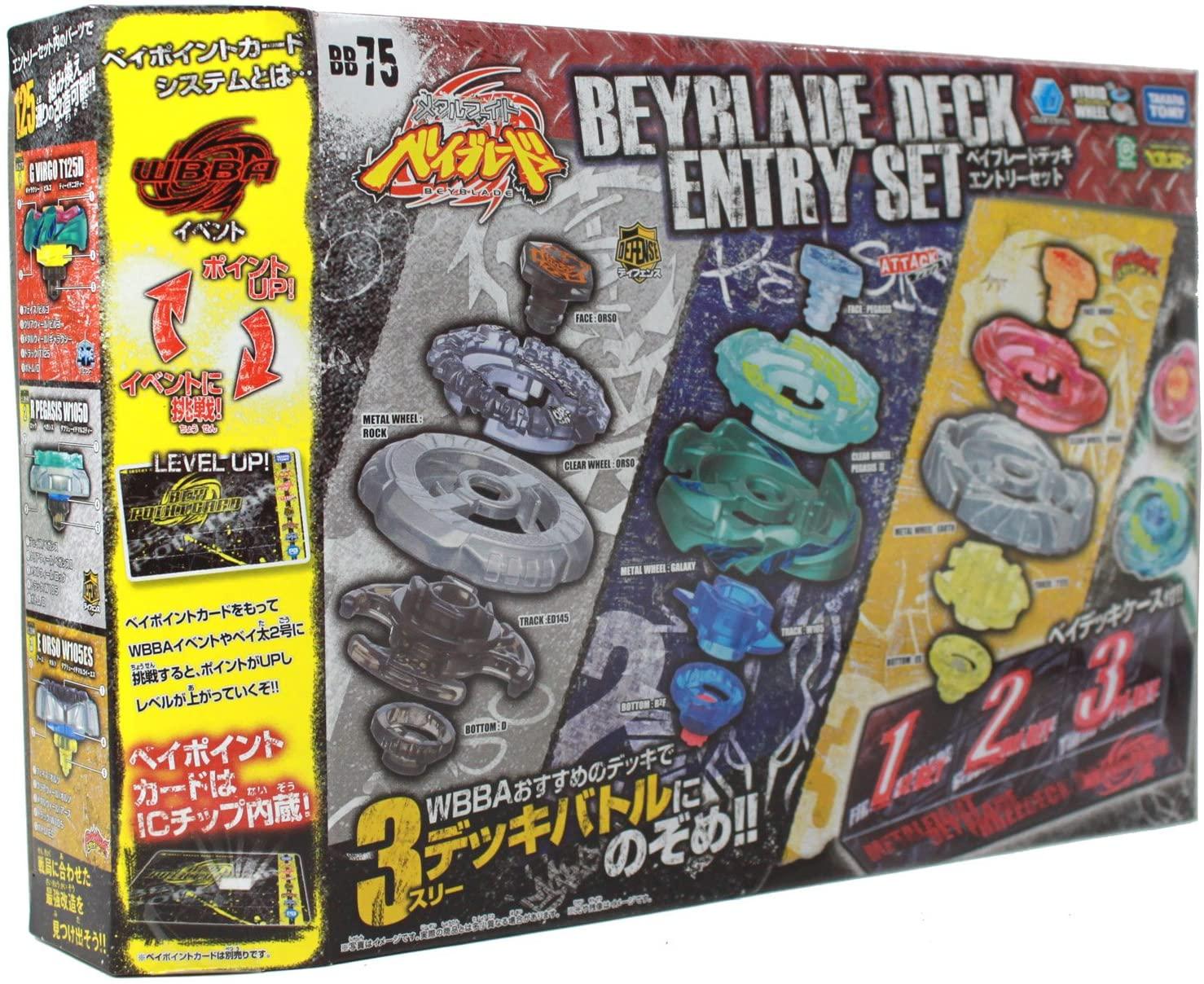 Beyblade Deck Entry Set
