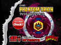Phantom Orion DD