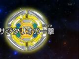 Beyblade: Metal Fury - Episode 32