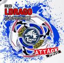 LDrago1