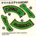 Quetzalcoatl stickers