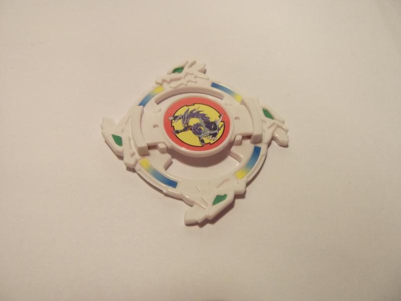 Attack Ring - Dragon Head
