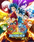 Beyblade Burst Superking