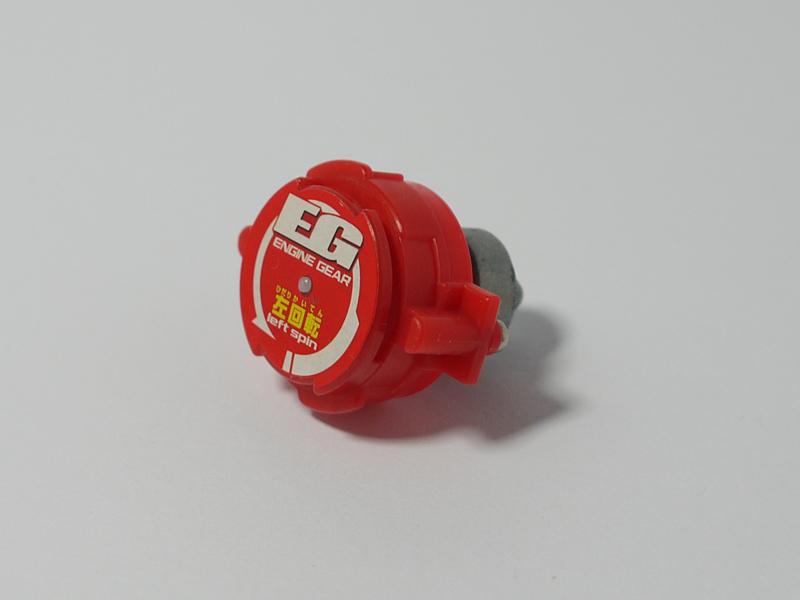 Engine Gear System