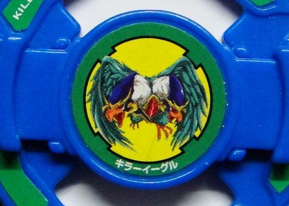 Bit Chip - Rapid Eagle