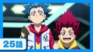 Beyblade Burst Sparking Episode 25 Japanese