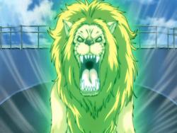 416px-MFB Lion.png