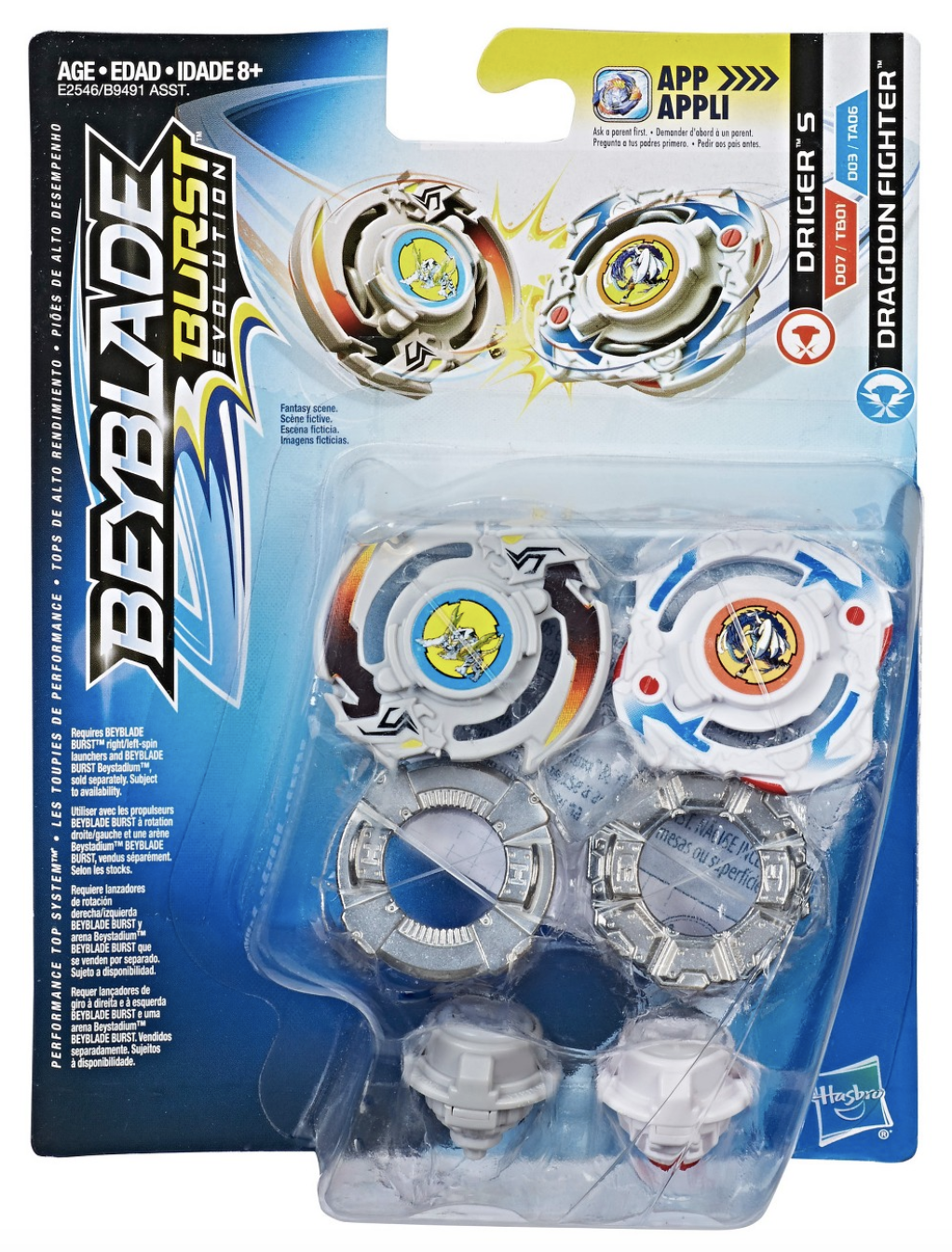 Driger S & Dragoon Fighter Dual Pack